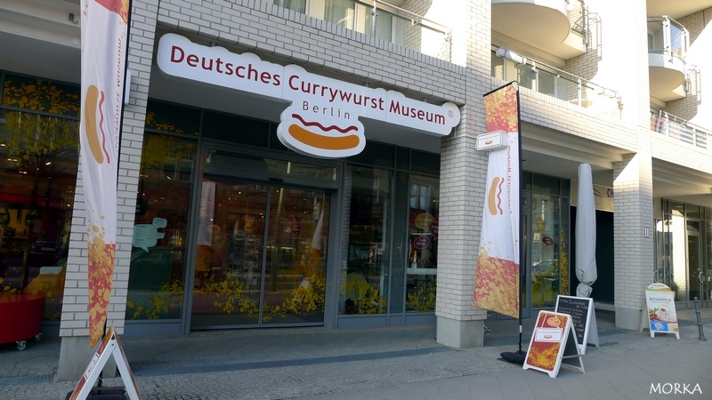 Deutsches Currywurst Museum, Berlin